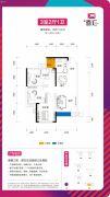 深业喜汇3室2厅1卫0平方米户型图