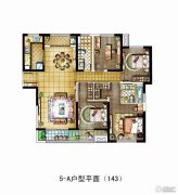 金地西沣公元4室2厅2卫143平方米户型图