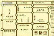 香格里交通图