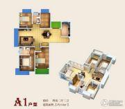 宝龙香槟湖4室2厅2卫154平方米户型图