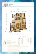 温泉新都孔雀城英国宫3室2厅2卫128--132平方米户型图