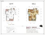 湾田九华湖壹号4室2厅2卫139--151平方米户型图