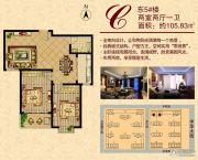 盛瑞华庭2室2厅1卫105平方米户型图