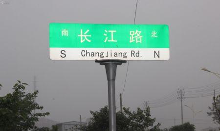 御景山庄紫金园