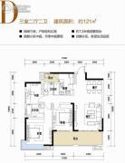 长虹国际城三期3室2厅2卫121平方米户型图
