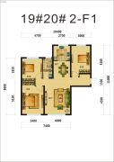中海�鼎大观3室2厅1卫111平方米户型图