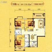 燕泉华府3室2厅2卫118平方米户型图