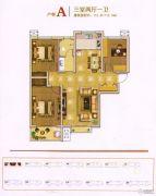 泰华・学府公寓112平方米户型图