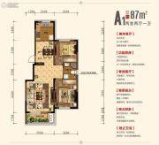 中海和平之门2室2厅1卫87平方米户型图