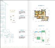 金茂国际生态新城3室2厅2卫75平方米户型图