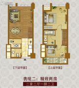 檀墅领馆0室0厅0卫45平方米户型图