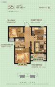 桦林彩�城2室2厅1卫69平方米户型图