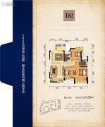 友豪・新世界3室2厅2卫114平方米户型图
