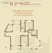 密登堡桂苑3室2厅2卫143平方米户型图