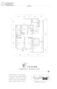 富力湾3室2厅2卫133平方米户型图