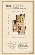 香榭丽舍2室2厅1卫88--89平方米户型图