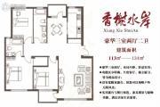 香榭水岸3室2厅2卫113--134平方米户型图