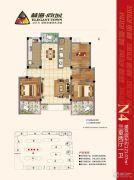 林海尚城3室2厅1卫121平方米户型图