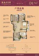 观湖壹号3室2厅1卫117平方米户型图
