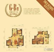 四季新城5室3厅2卫180平方米户型图