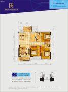 新南天古汉国际广场3室2厅2卫138平方米户型图