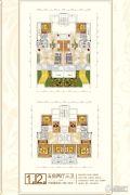 永顺东方塞纳5室2厅3卫206平方米户型图