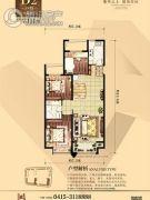 丹东万达广场3室21厅0卫0平方米户型图