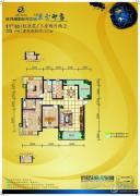 日月湖国际生态城3室2厅2卫127平方米户型图