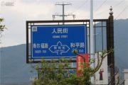 德信・元湖一号交通图