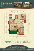 港锦新城3室2厅1卫99平方米户型图