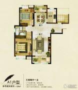 中央华府3室2厅1卫106平方米户型图