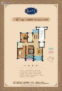 金水湾鑫园3室2厅1卫120平方米户型图