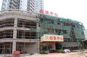 罗定商业中心(南区)外景图