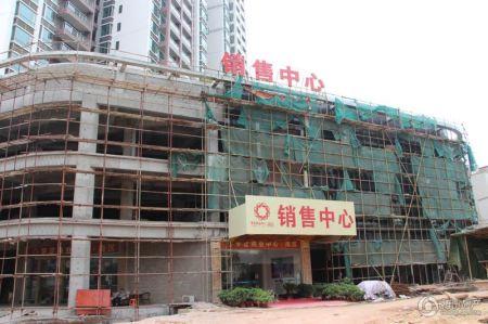 罗定商业中心(南区)