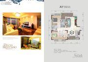 滨江印象3室2厅2卫119平方米户型图