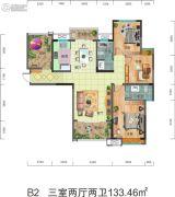 盈丰国际3室2厅2卫133平方米户型图