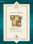 中豪国际星城2室2厅1卫94平方米户型图