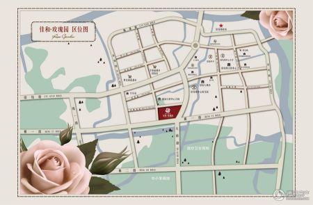 佳和・玫瑰园