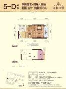 彰泰峰誉1室1厅1卫40平方米户型图