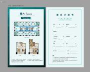 中国国际丝路中心 IPARK公寓1室2厅2卫46平方米户型图