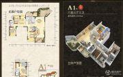 江山一品6室3厅3卫139平方米户型图