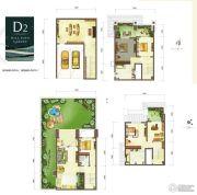 龙湖紫云台4室2厅3卫207平方米户型图