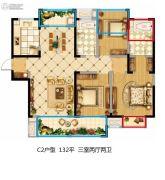 新城吾悦广场3室2厅2卫132平方米户型图