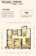 佳源巴黎都市3室2厅2卫98平方米户型图