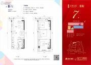 绿地大都会2室1厅1卫0平方米户型图