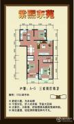 紫熙东苑3室2厅2卫113平方米户型图