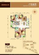 盛和景园二期4室2厅2卫138--141平方米户型图