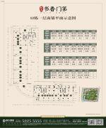恒大书香门第0平方米户型图