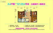 时代嘉都2期3室2厅2卫121平方米户型图