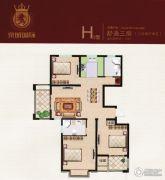 京城国际3室2厅2卫129平方米户型图